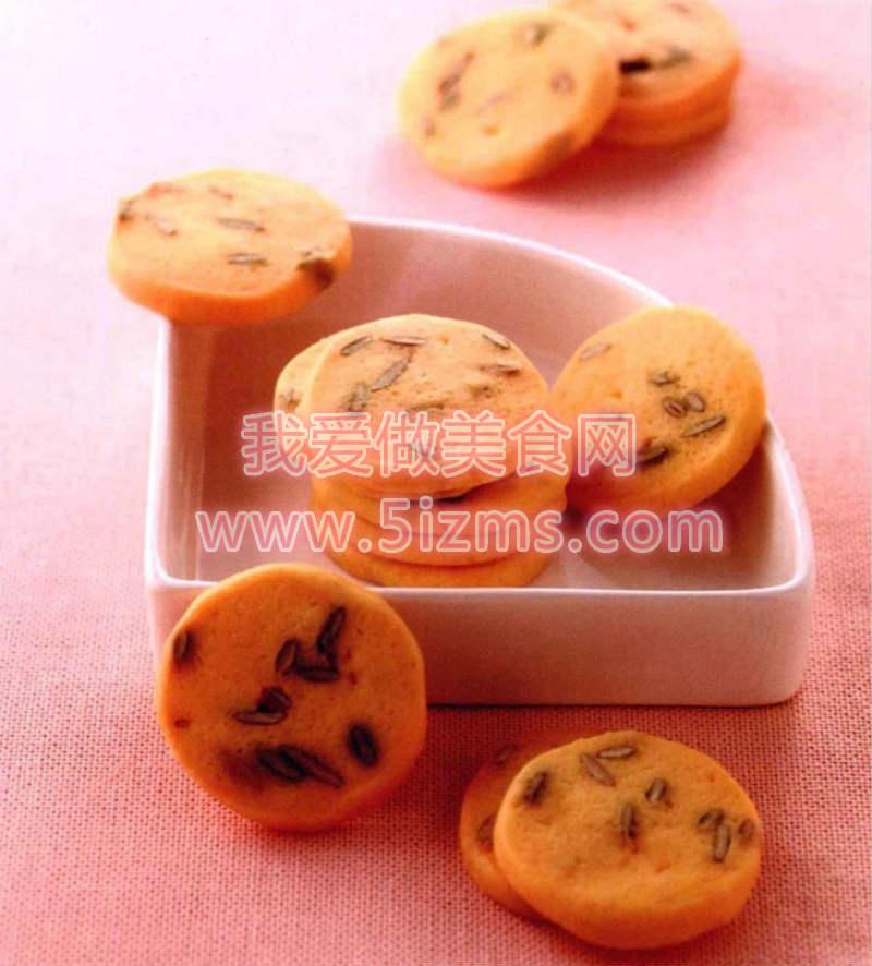 烘焙食谱之南瓜坚果饼干