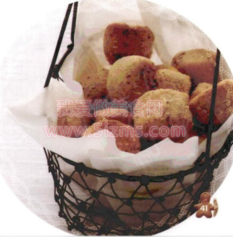 榛果球饼干