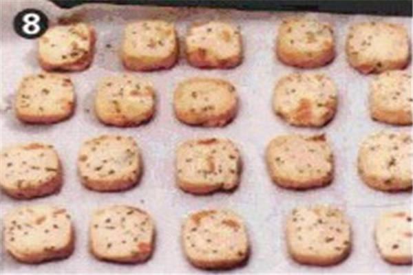 烘焙入门烘焙食谱之伯爵杏桃饼干制作步骤8