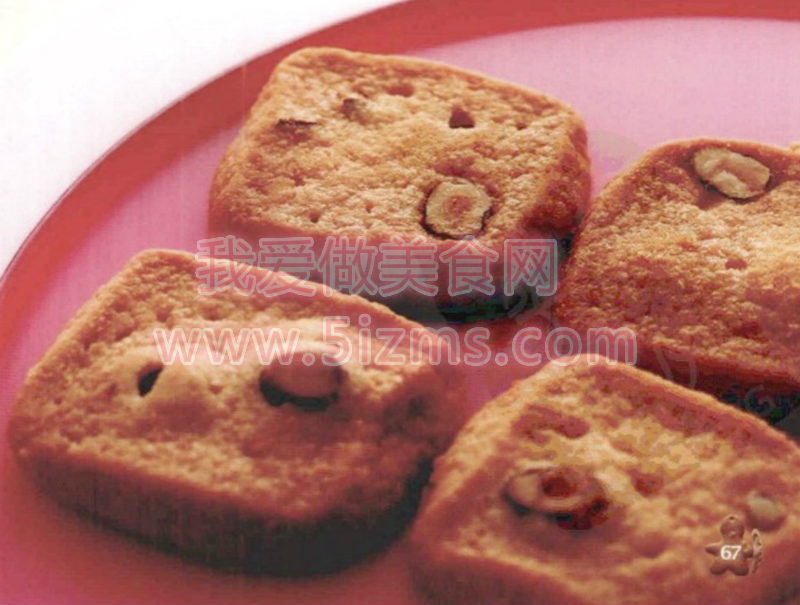 烘焙入门烘焙食谱之榛果仁饼干