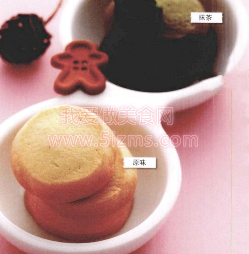 烘焙食谱之抹茶冰箱小西饼