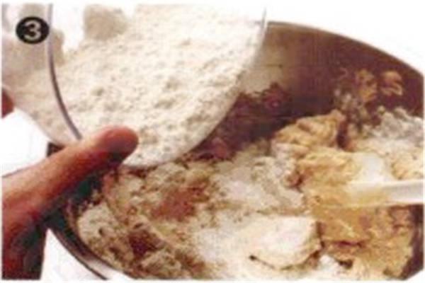 烘焙入门烘焙食谱之红糖小西饼制作步骤3