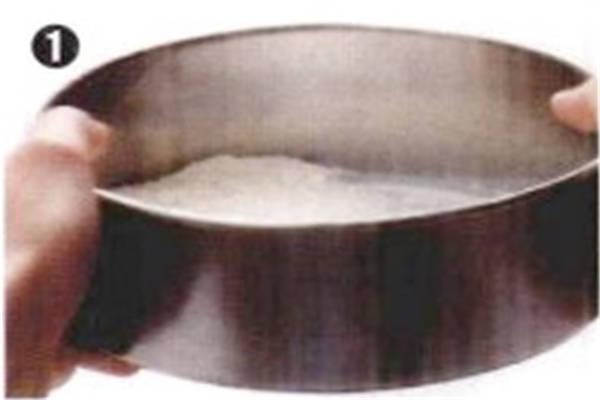 烘焙入门烘焙食谱之开心果/覆盆子达克华滋制作步骤1