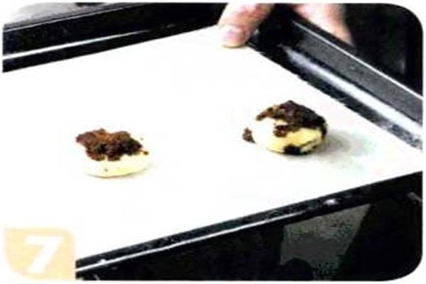 烘焙入门烘焙食谱之夏威夷果饼干制作步骤7