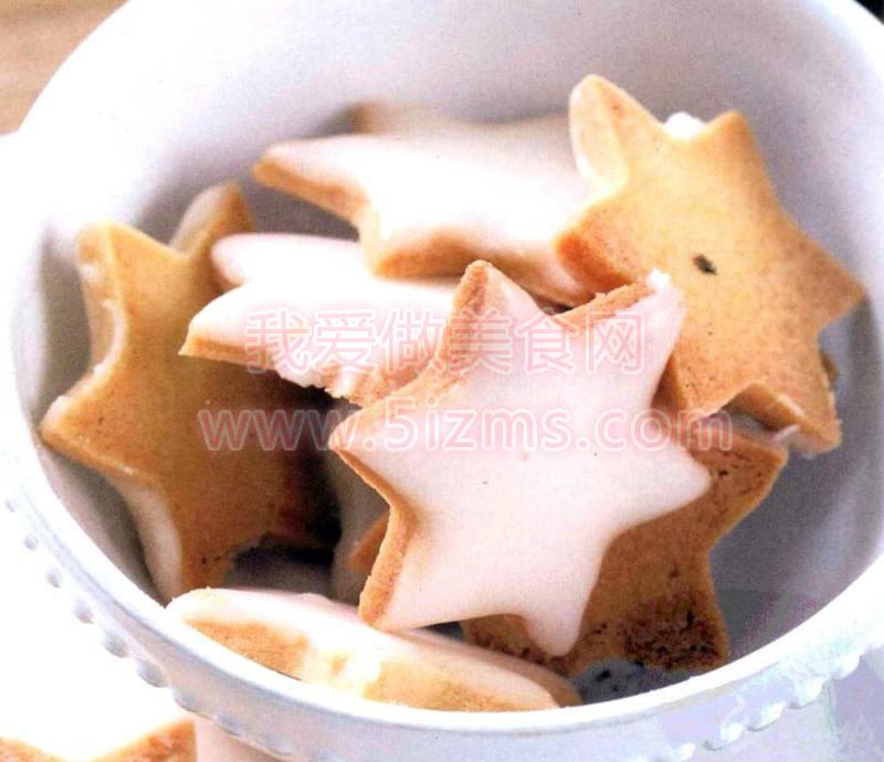 烘焙入门烘焙食谱之六角星饼干