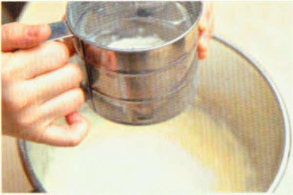 烘焙入门烘焙食谱之熔岩蛋糕制作步骤9