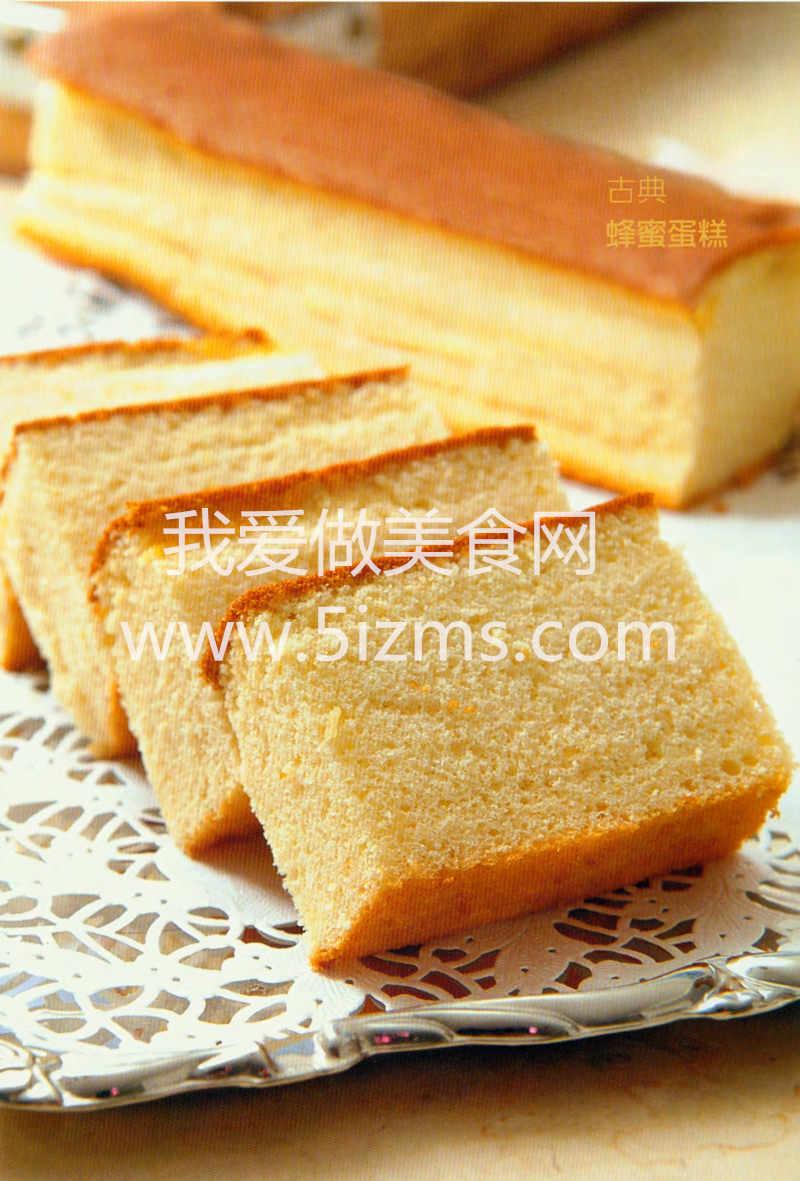 烘焙食谱之古典蜂蜜蛋糕