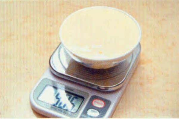 烘焙入门烘焙食谱之古典蜂蜜蛋糕制作步骤5