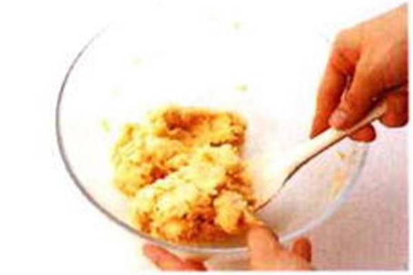 烘焙入门烘焙食谱之制作蛋挞面团制作步骤4