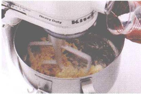 烘焙入门烘焙食谱之油皮制作方法制作步骤1