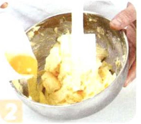 烘焙入门烘焙食谱之花生饼干制作步骤2