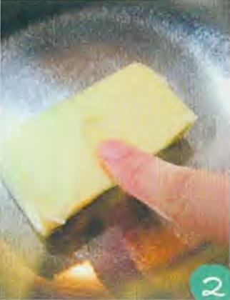 烘焙入门烘焙食谱之制前准备:制作步骤2
