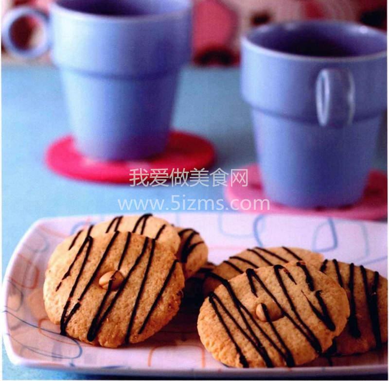 烘焙入门烘焙食谱之榛果饼干