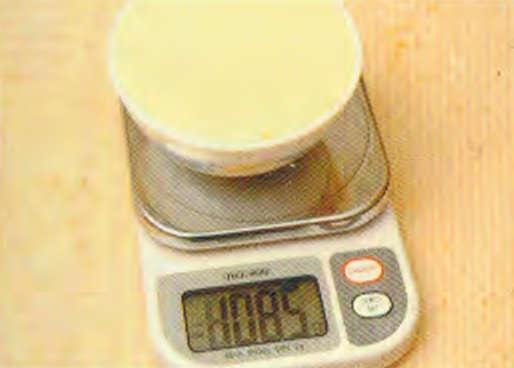 烘焙入门烘焙食谱之基本全蛋蛋糕制作步骤12