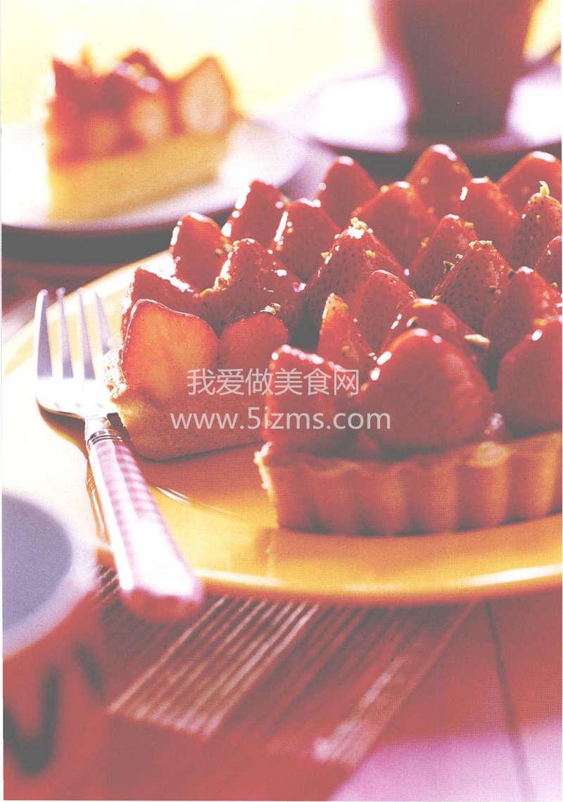 草莓杏仁挞