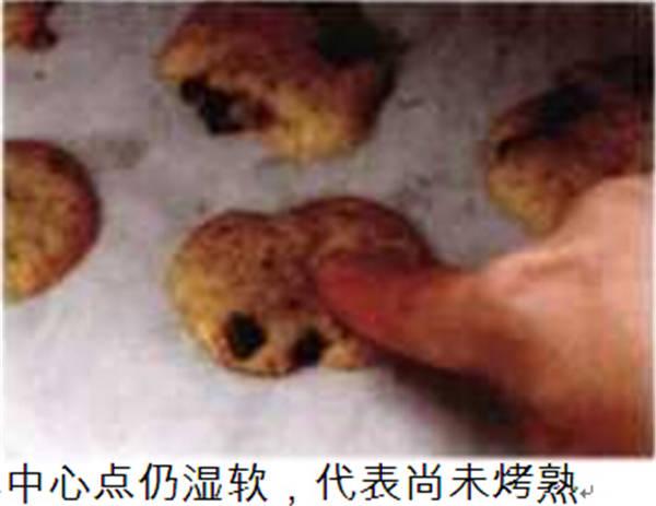 用手感知饼干中心的潮湿度